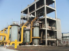 Double-stage Coal Gasifier